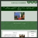 木村絵画教室