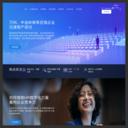 金蝶集团官网网站缩略图