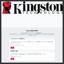 KingSton(金士顿)