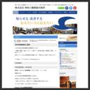 株式会社神奈川機関紙印刷所