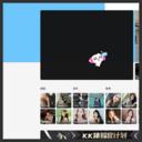 KK直播网网站缩略图