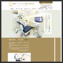 駒沢パークサイド歯科・口腔外科