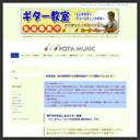 神戸のギター教室コータミュージック