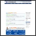 印刷関連サイト