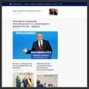 俄罗斯总统官网