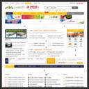 矿山设备产业网