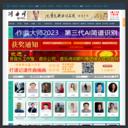 中国词曲网