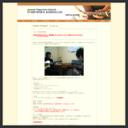 熊谷ギター教室