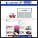 車検 京都 自動車整備 水谷自動車整備工場