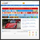 六安论坛|六安人论坛 - 六安人生活消费的首选门户网站
