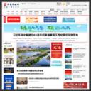 莱芜传媒网