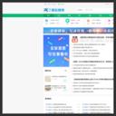 兰陵信息网—兰陵县综合信息门户网站