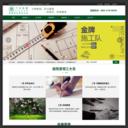 青島蘭亭景觀工程
