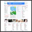 连城读书_小说网,华语原创小说旗帜门户,军事小说,校园小说,言情小说,同人小说,耽美小说在线阅读,在线小说,穿越小说截图