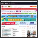 龙川在线—龙川综合门户网站,信息大全,龙川人自己的网站。