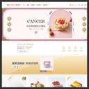 诺心蛋糕官网|诺心LE CAKE—诺心蛋糕网上订购