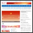 中国法治网