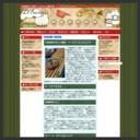 天然酵母のパン教室 ル・スクリエ