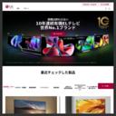 LG中国官网