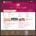 深圳大学图书馆