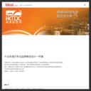 活在设计-品牌策划_VI设计_LOGO设计_画册设计_包装设计_电商视觉_商业空间设计_DIS商品设