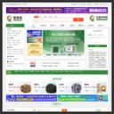 中国冶金炉料网