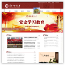 辽宁中医药大学