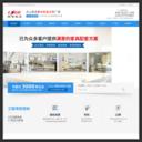 办公家具-办公室家具配套定制厂家-广东朗哥办公家具实业有限公司