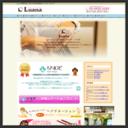 中目黒駅徒歩1分 美容室 Luana.ルアナ