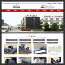 江阴市陆东塑胶制品有限公司截图