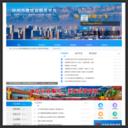 林州建筑网-林州市建筑网唯一官方网站