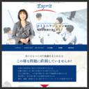Esprit(エスプリ)
