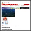 麻辣社区-四川论坛