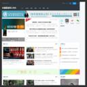 温尼伯华人网