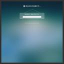 中国货运保险网