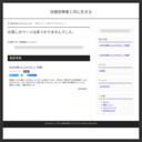 MARKUN18.COM -MASAHIRO TANAKA OFFICIAL WEB SITE-