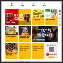 麦当劳官方网站