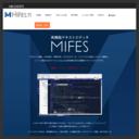 テキストエディタ MIFESシリーズ-メガソフト