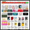 香港大书城网上书店