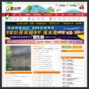蒙山网-网络互动媒体,蒙山信息资讯平台 -  mengshanwang.com