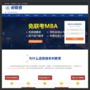 免联考国际MBA_免联考MBA_在职MBA-香港亚洲商学院