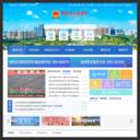 明光市政府网