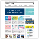 LE MIRAI イオン東大阪店