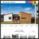 注文住宅を自然素材で設計する御嵩建築