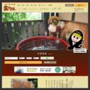 http://www.miyanoonsen.com/