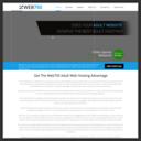 無限アダルトレンタルサーバー