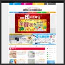 西日本ビジネス印刷株式会社