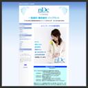 東京都渋谷区の歯科医院ナガタ歯科医院