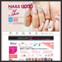 ネイルサロン nailsgogo