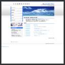 中井国際特許事務所